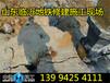 江苏江都市电塔塔基岩石拆除用什么机器分裂施工现场