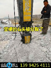 安徽六安修高速大型石头分裂机信誉厂家图片