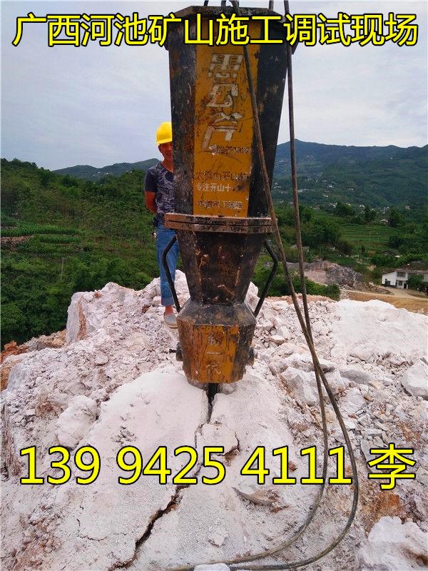 昆明盘龙开矿山石场石头代替爆破机器低成本设备