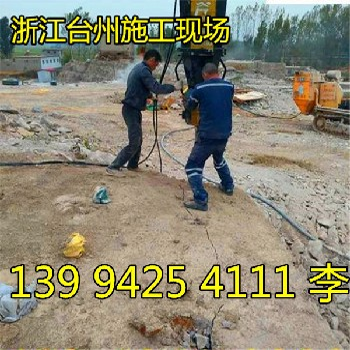 新疆博尔塔拉有没有一种机器不用炸药破碎岩石设备老厂家