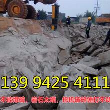 辽宁朝阳矿山石头硬怎么松动便于开采静态爆破机械厂家报价图片