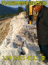 云南保山大石块分解液压劈裂机评价图片