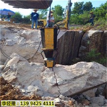 土石方基坑基礎開挖劈裂機吉林洮南市-價格實惠圖片