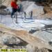 万州配在挖机上使用破石的设备-代替爆破