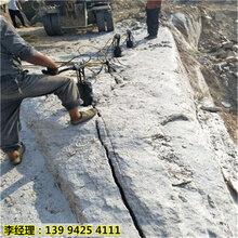 鐵路修建隧道掘進劈裂機新疆吐魯番-靜態不擾民圖片