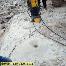 露天開采石頭打不動用什么機器潛江-廠家直銷圖片