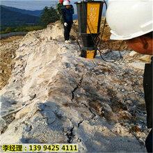 挖建地下室破硬石頭的機器四川達州-無噪音圖片