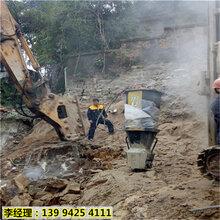石塊分解代替放炮液壓劈裂機內蒙古額爾古納-效果視頻圖片