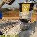井樁巖石開挖城建青石開采液壓分石棒湖北荊州-多少錢