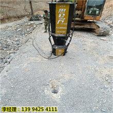 有沒有快速開石頭的機器黑龍江肇東-口碑商家圖片