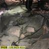 福建南平市岩石开采困难用劈石机-货到付款