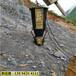 修路不能放炮大型岩石破碎劈石机土石方开挖江西乐平-深度是多少