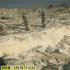 伊犁哈萨克硬石头岩石破碎锤打不动用劈石机-分裂原理