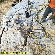 铁岭昌图大型矿山破碎坚硬岩石用劈裂机专破硬石头图片