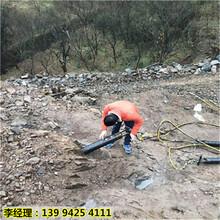 安徽合肥市地基改造开挖岩石代替炮头开石机器台班成本图片
