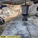 新疆和田城市修路破石頭裂巖機器操作簡單