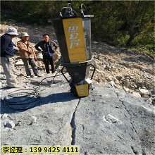 云南个旧市采石场开采除了放炮还有什么方法多少钱图片
