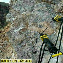 陜西榆林有什么好的辦法拆除開采礦石產量穩定圖片