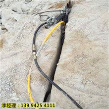 山西陽泉修路遇到堅硬的巖石不能放炮怎么辦信息推薦圖片
