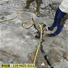 广东化州市替代放炮破石头无声分石机原理图片