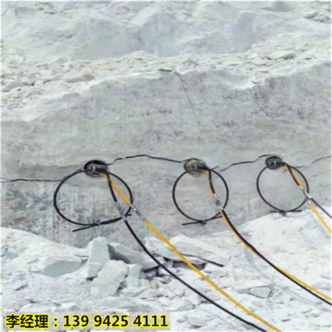 青海海东遇到坚硬石头不能放炮怎么办24小时热线