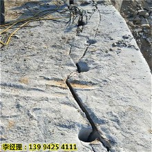 貴州遵義采石場不能放炮用什么機器效果視頻圖片