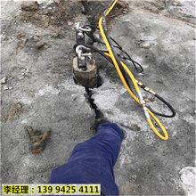 四川乐山地基开挖破碎坚硬石头打石头设备生产厂家图片