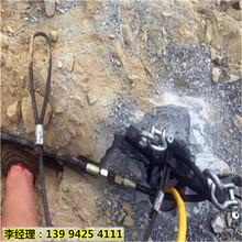 绵阳安县遇到坚硬石头破碎锤打不动又不能放炮怎么办订购电话图片