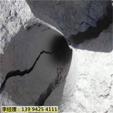 贵州黔西南岩石不让放炮怎么快速破碎石头每立方成本图片