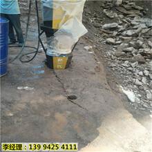 重庆大渡口土石方工程开挖石头取代破碎锤开石设备服务周到图片