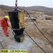 安徽馬鞍山破石頭的機器斜井開挖劈裂機代替火工品