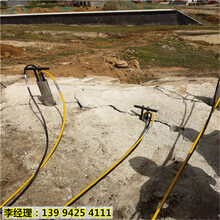 贵州贵阳市采石场开采除了放炮还有什么方法多少钱图片