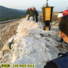 湖北黄冈墙体拆除矿山挖硬石头液压分石机做工精细图片