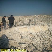 梅州兴宁采石场开挖岩石大劈力顶石设备无粉尘图片