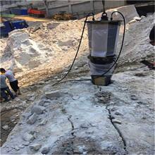 甘肅海北基坑樁基替代炮錘破石頭機器圖片