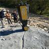 黑龍江綏化土石方礦山開采巖石液壓撐石機咨詢電話
