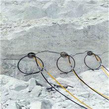 遼寧營口市基坑開挖巖石劈裂棒巖石破碎的工具圖片