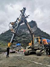 湖北咸寧基坑樁基替代炮錘破石頭機器圖片