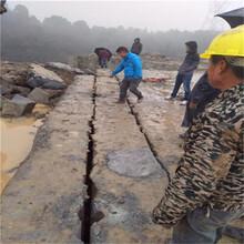 貴州清鎮市土石方開挖液壓巖石分裂機圖片