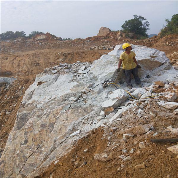 内蒙古兴安盟基础开采石头液压劈裂机