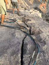 云南普洱市岩石分解开挖劈裂机液压劈裂棒图片
