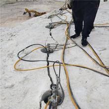 湖北鄂州破石頭機器大型機載式劈裂棒圖片
