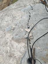辽宁大连市土石方岩石基坑免放炮快速开采劈裂棒质保一年图片