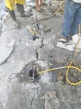 云南临沧静态环保拆除岩石破裂机液压劈裂棒图片