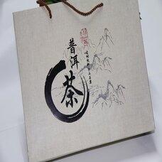 包装盒,茶叶包装盒,茶叶礼品盒,礼品盒