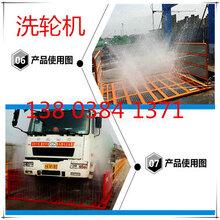 庆阳工程洗轮机最新行情分析图片