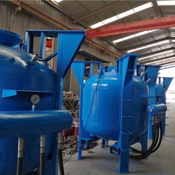廣東河源供應移動除銹噴砂機開放壓入式噴砂機