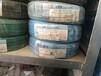 壽光電線電纜75-5同軸電纜國標足米線