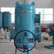 自洁式排气水过滤器GCQ-I/II自清洗过滤器