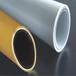 河北ppr鋁塑管生產廠家張家口鋁塑復合管批發價格